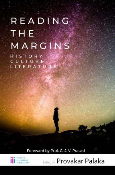READING THE MARGINS